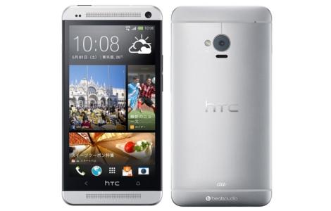 au2013夏モデル(HTC J One,Xperia UL,SERIE,URBANO L01)の白ロム価格・買取売却相場
