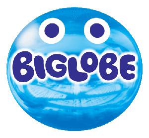 BIGLOBEの格安スマホ「うれスマ」を検証。安かろう悪かろうを脱却した格安スマホか?