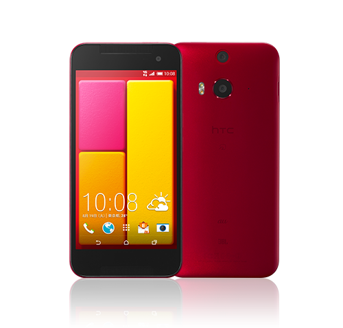 HTC J Butterfly HTL23の料金検証 維持費と本体価格