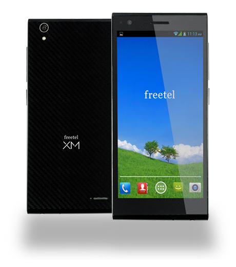 格安スマホ「freetel LTE XM」と、同じスマホ「Blade Vec 4G」をNTTコムが1万円差で販売。freetelの社長が困ってる・・・