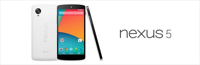 期間限定の超特価!Y!mobileのNEXUS5 EM01Lが新規一括0円で大安売りされている件