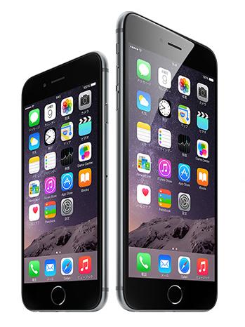 iPhone 6s発売でiPhone 6は安くなったのか ドコモとauは買いやすい