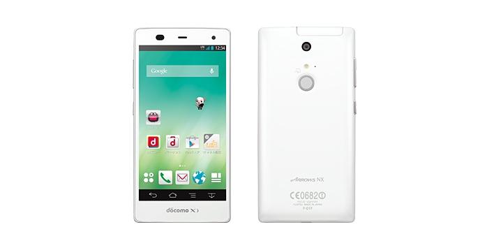 MVNO格安SIMに使える高性能スマホ『AQUOS PHONE ZETA SH-01F』と『ARROWS NX F-01F』 なんと3万円以下で白ロム購入が可能