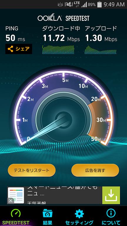 2015-01-06 00.49.56