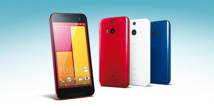 HTC J butterfly HTL23が値下げ、MNPでキャッシュバック付きも維持費は高め