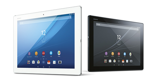 Xperia Z4 Tablet SOT31,SO-05Gの維持費と安く契約するためのコツ