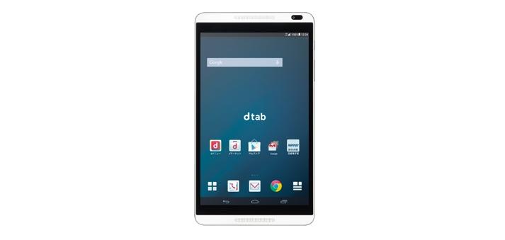 dtab d-01Gはドコモの格安タブレット 実質0円以下という破格の値付け