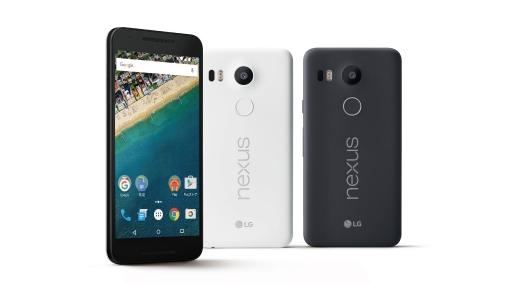 Nexus 5xが値下げでついに3万円台突入!高性能SIMフリースマホが格安に買えるチャンス